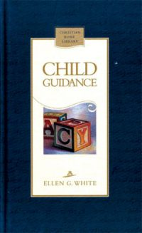 Child Guidance HB