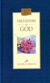 Daughters of God hardback
