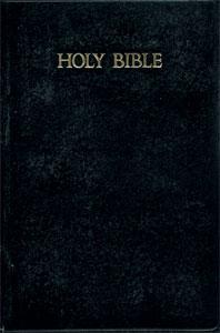 Gift and Award Bible NKJV