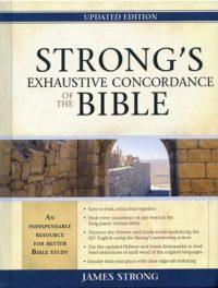 Strong's Concordance book