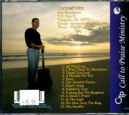 All That I am CD back