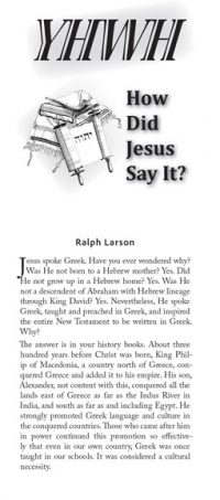 YHWH - How did Jesus Say It?