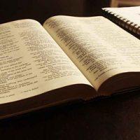 Bible Study Helps