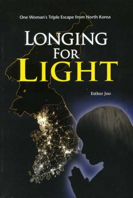 Longing for Light cover