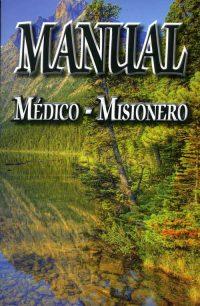 Manual Medico Misionero book cover