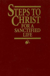 Steps to Christ for a Sanctified Life red cover